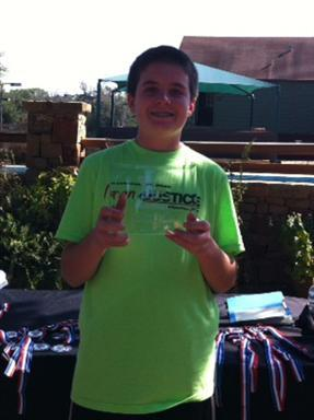 Brock Gaskill Boys Sportsmanship Award